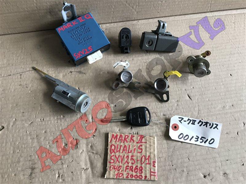 Личинка замка Toyota Mark Ii Qualis SXV25 5SFE 10.2000 (б/у)