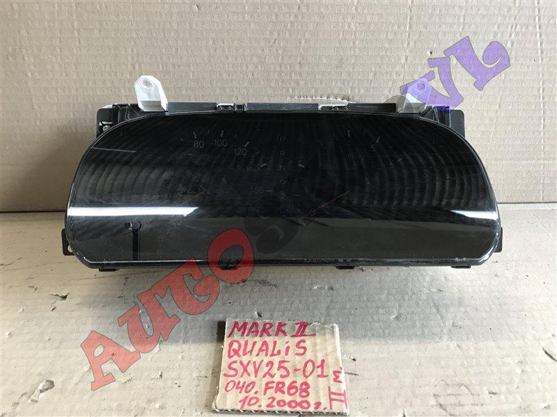 Спидометр Toyota Mark Ii Qualis SXV25 5SFE 10.2000 (б/у)