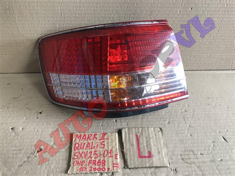 Стоп-сигнал Toyota Mark Ii Qualis SXV25 5SFE 10.2000 задний левый (б/у)