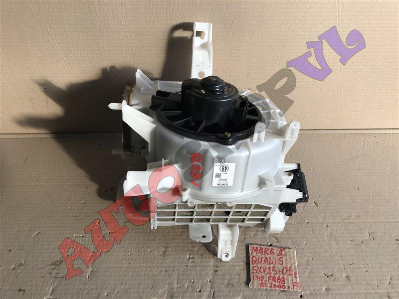 Мотор печки Toyota Mark Ii Qualis SXV25 5SFE 10.2000 (б/у)