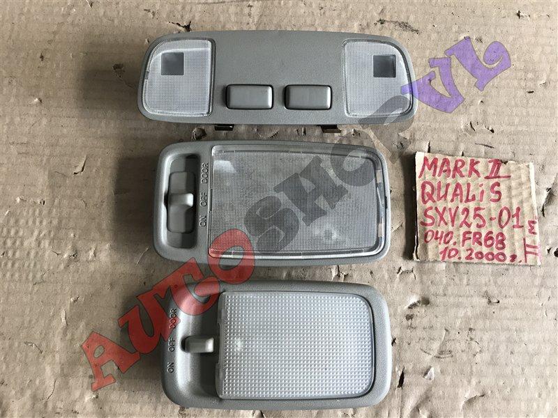Плафон Toyota Mark Ii Qualis SXV25 5SFE 10.2000 (б/у)