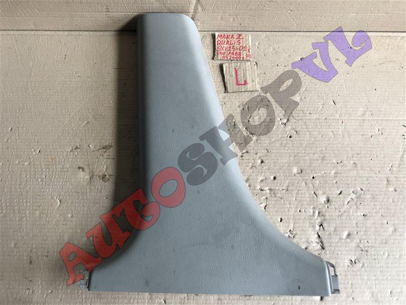 Обшивка салона Toyota Mark Ii Qualis SXV25 5SFE 10.2000 левая нижняя (б/у)