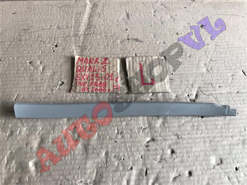 Обшивка салона Toyota Mark Ii Qualis SXV25 5SFE 10.2000 левая (б/у)