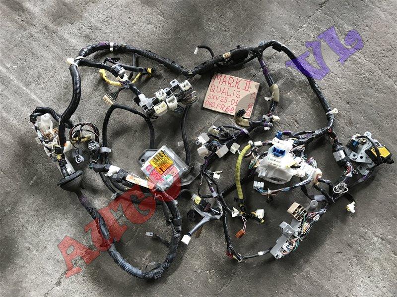 Электропроводка салона Toyota Mark Ii Qualis SXV25 5SFE 10.2000 (б/у)