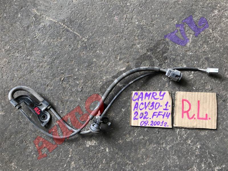 Датчик abs Toyota Camry ACV30 2AZFE 09.2001 задний левый (б/у)