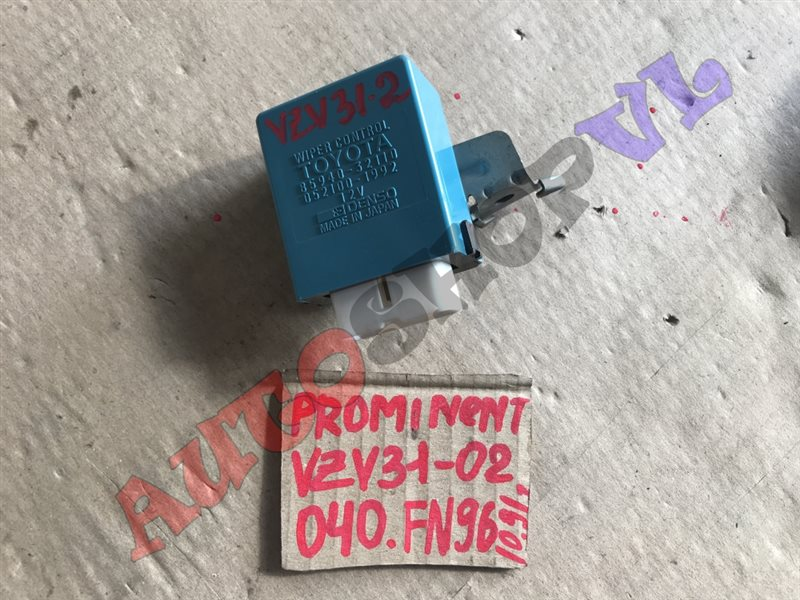 Блок управления стеклоочистителем Toyota Camry Prominent VZV33 (б/у)