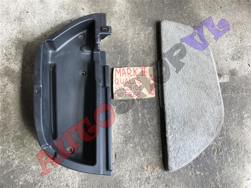 Ящик в багажник Toyota Mark Ii Qualis MCV20 левый (б/у)