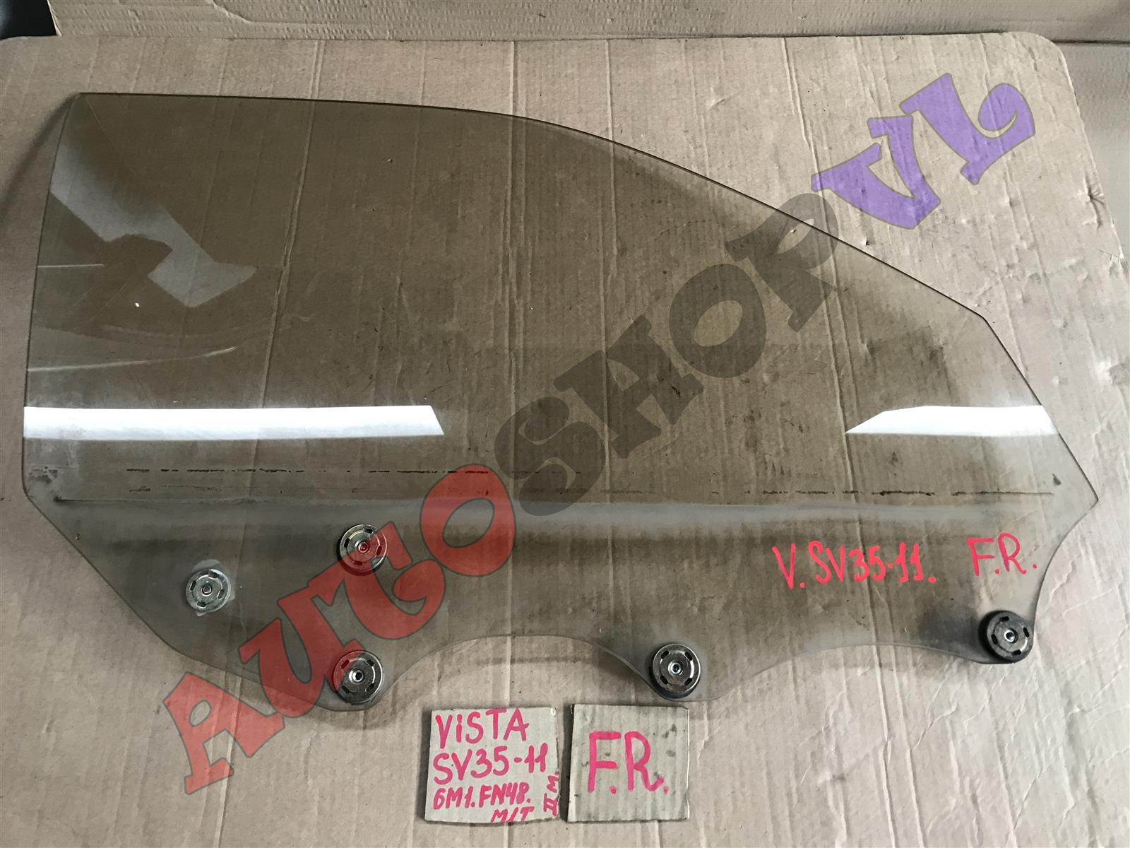 Стекло двери Toyota Vista SV30 переднее правое (б/у)
