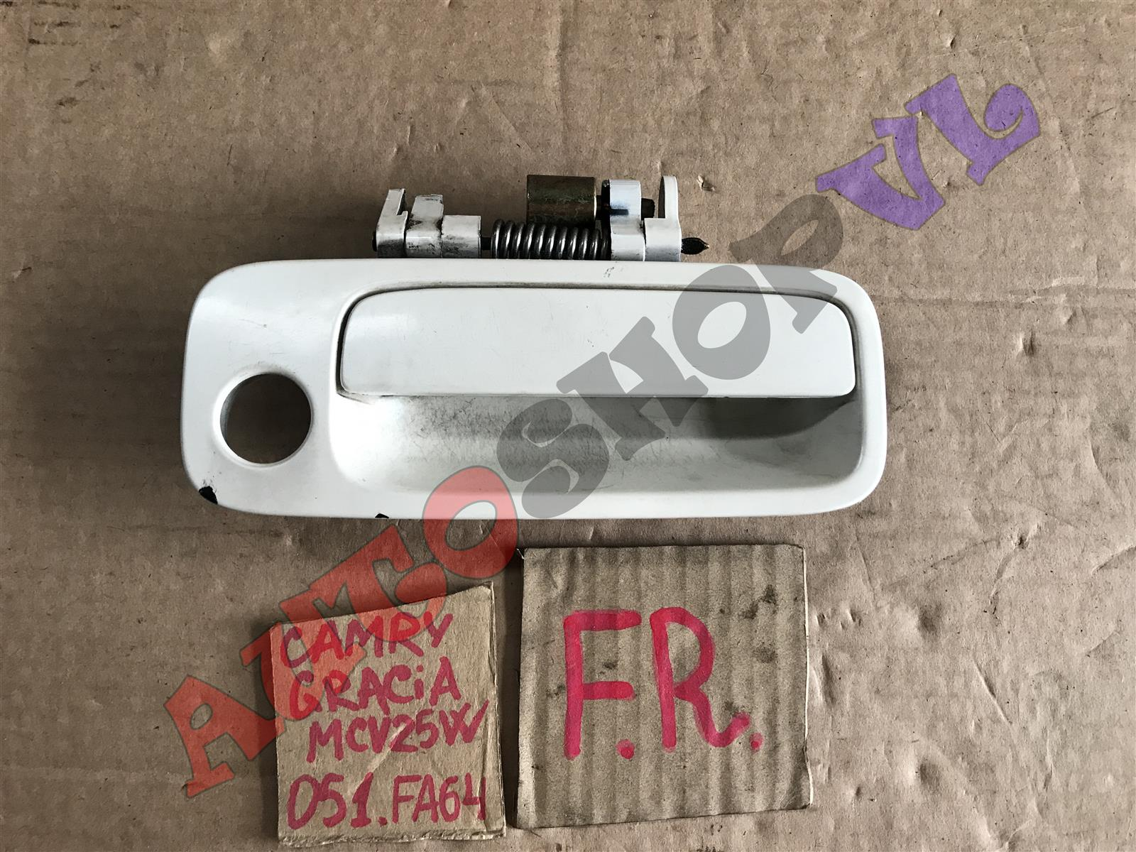 Ручка двери внешняя Toyota Camry Gracia Wagon MCV25 передняя правая (б/у)