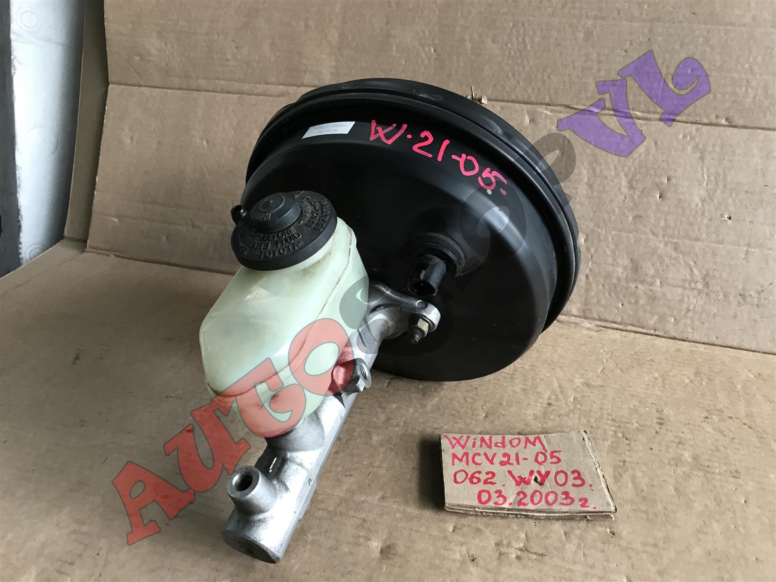 Главный тормозной цилиндр Toyota Windom MCV21 2MZFE 03.2000 (б/у)