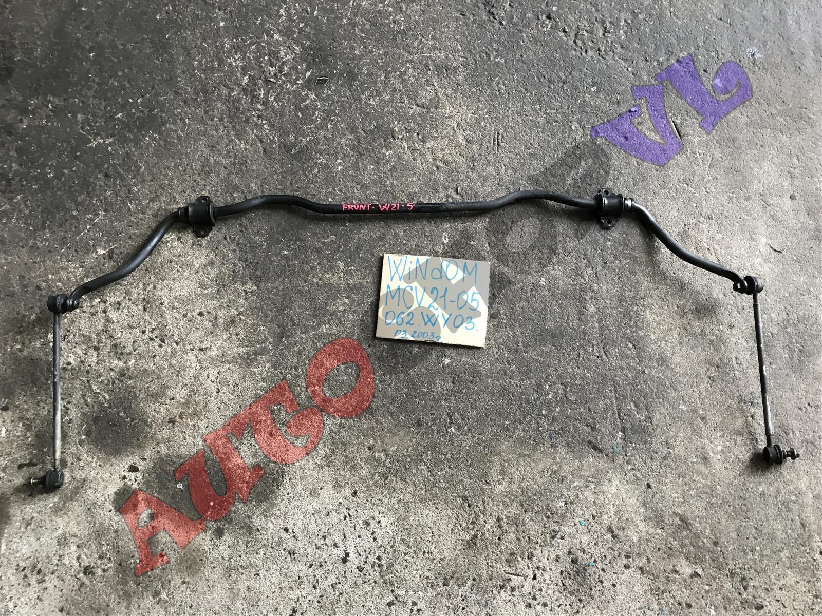 Стабилизатор Toyota Windom MCV21 2MZFE 03.2000 передний (б/у)