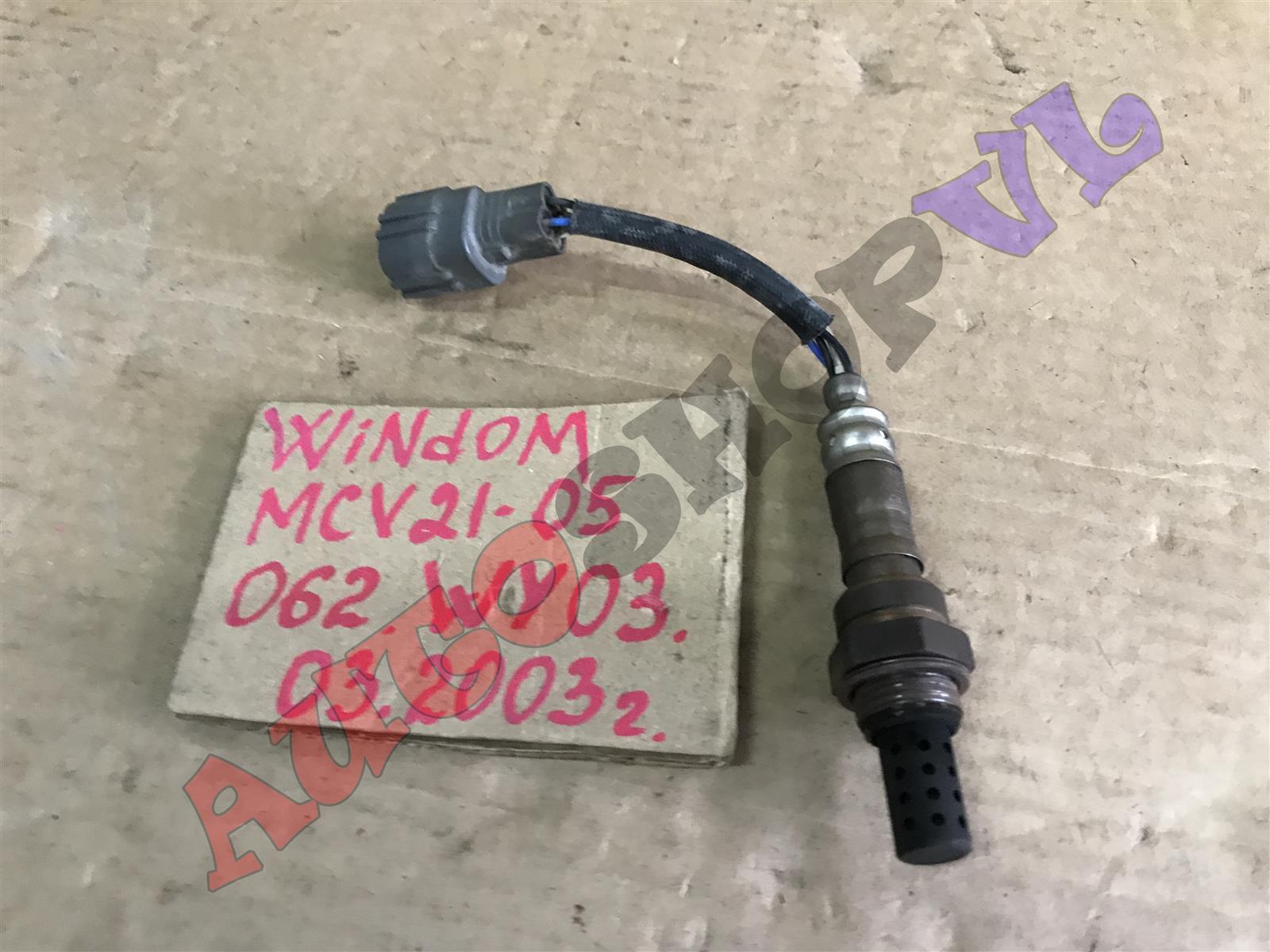 Лямбда-зонд Toyota Windom MCV21 2MZFE 03.2000 (б/у)