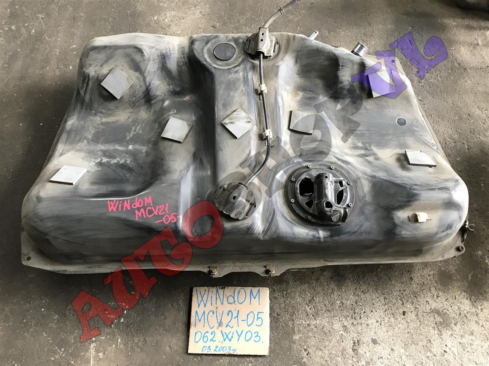 Бак топливный Toyota Windom MCV21 2MZFE 03.2000 (б/у)