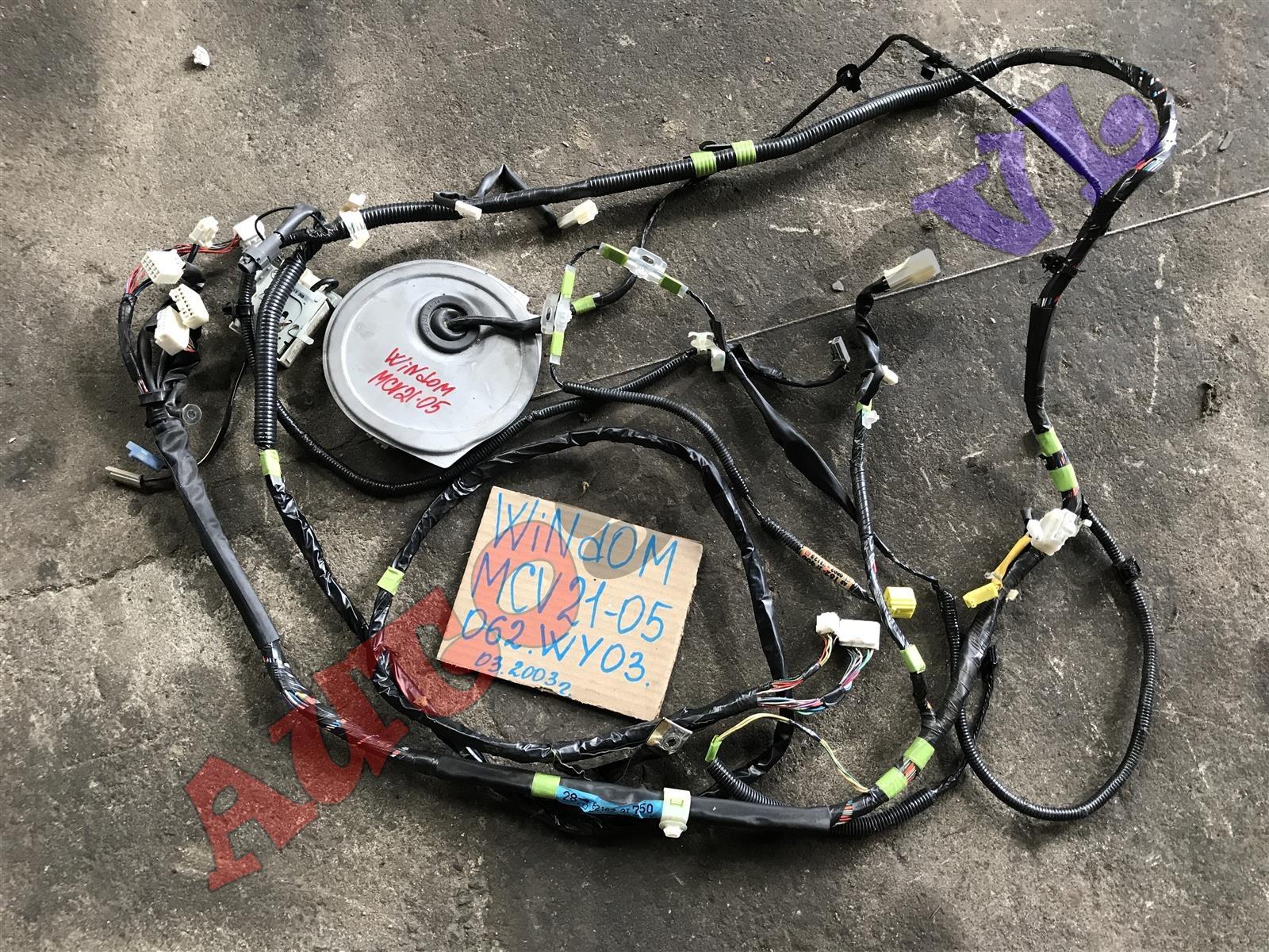 Электропроводка салона Toyota Windom MCV21 2MZFE 03.2000 левая (б/у)