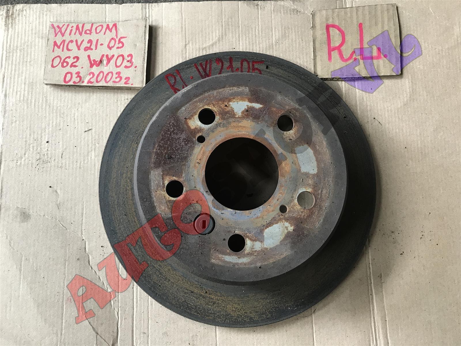 Тормозной диск Toyota Windom MCV21 2MZFE 03.2000 задний левый (б/у)