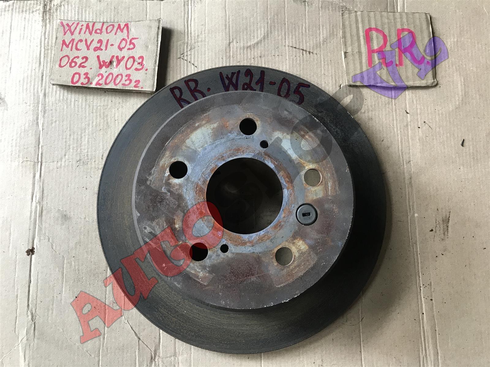 Тормозной диск Toyota Windom MCV21 2MZFE 03.2000 задний правый (б/у)