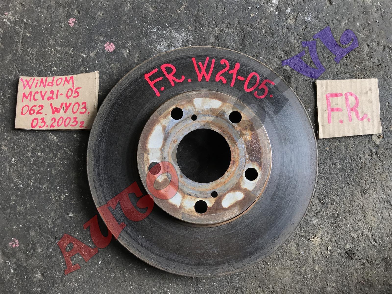 Тормозной диск Toyota Windom MCV21 2MZFE 03.2000 передний правый (б/у)