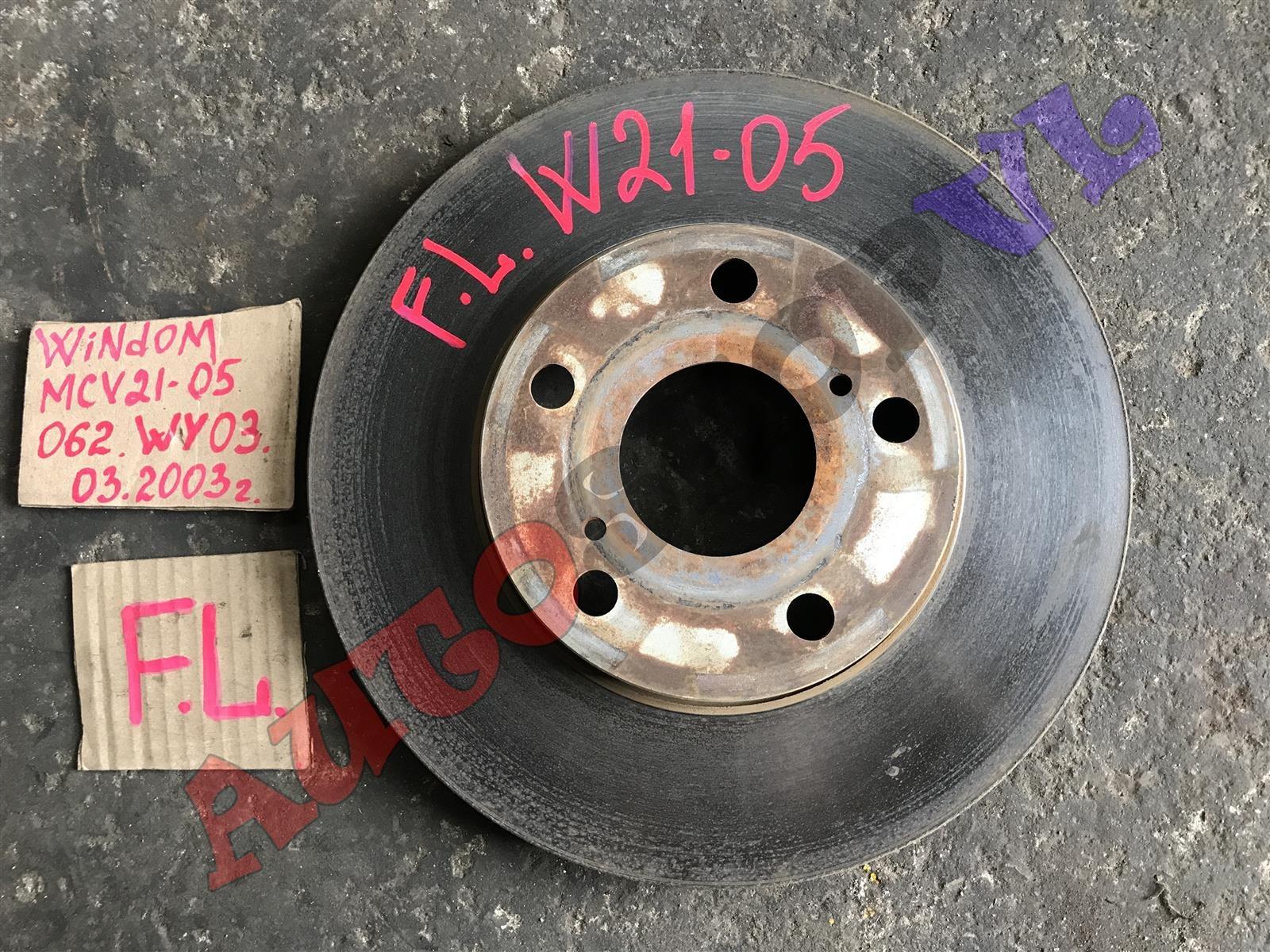 Тормозной диск Toyota Windom MCV21 2MZFE 03.2000 передний левый (б/у)