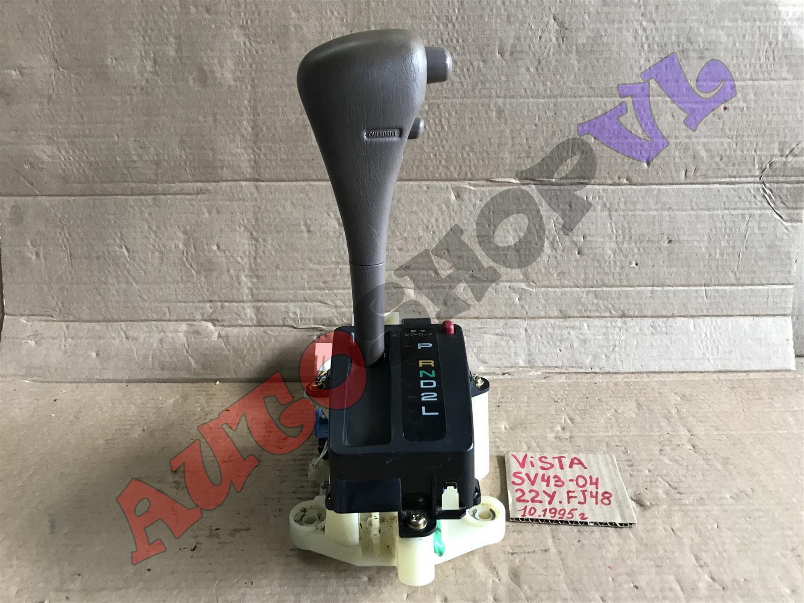 Селектор акпп Toyota Vista SV40 (б/у)