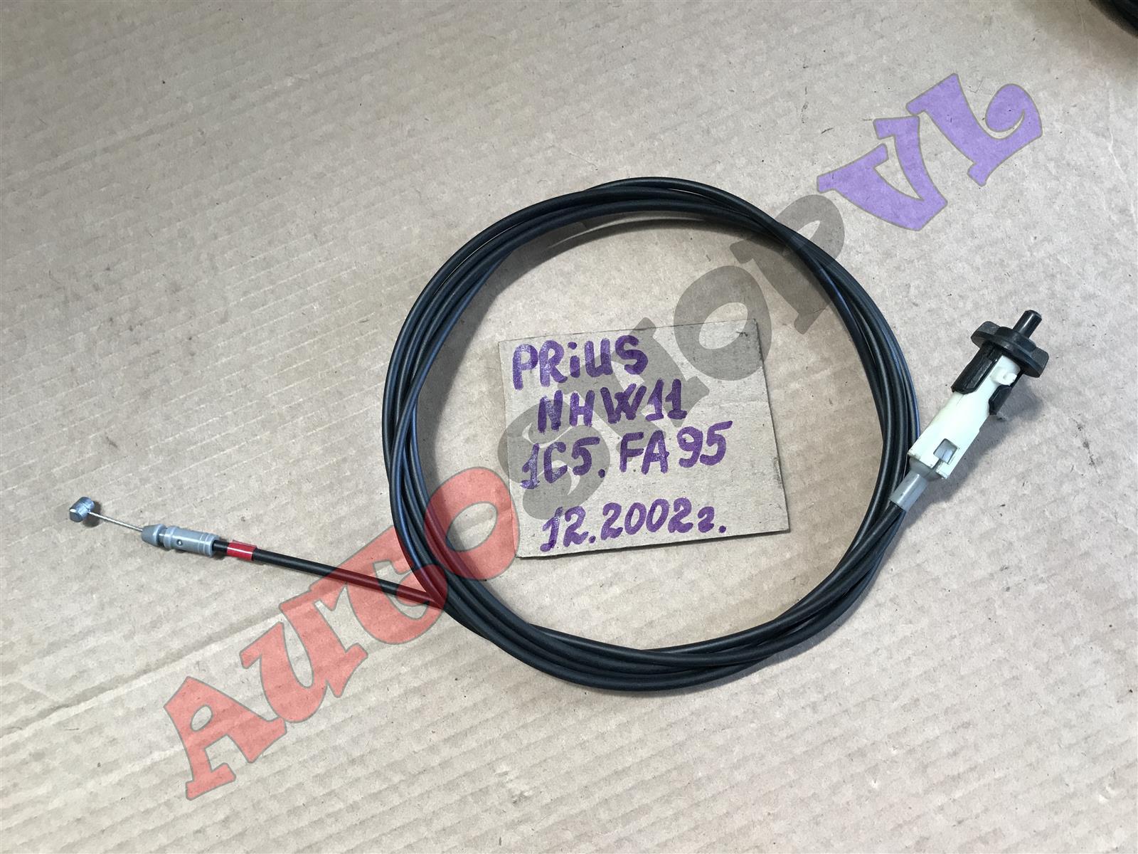 Тросик топливного бака Toyota Prius NHW11 1NZFXE 12.2002 (б/у)