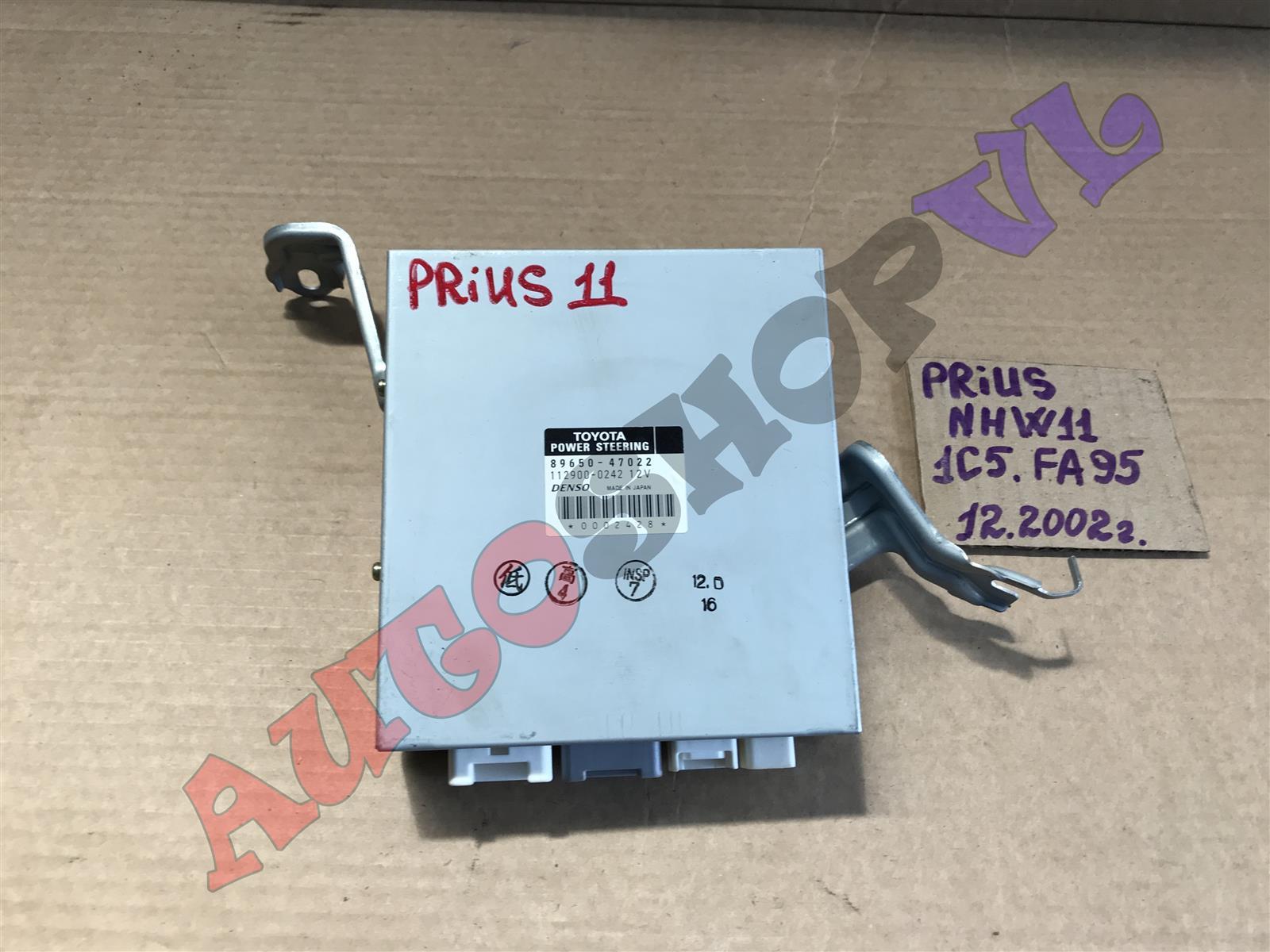 Блок управления рулевой рейкой Toyota Prius NHW11 1NZFXE 12.2002 (б/у)
