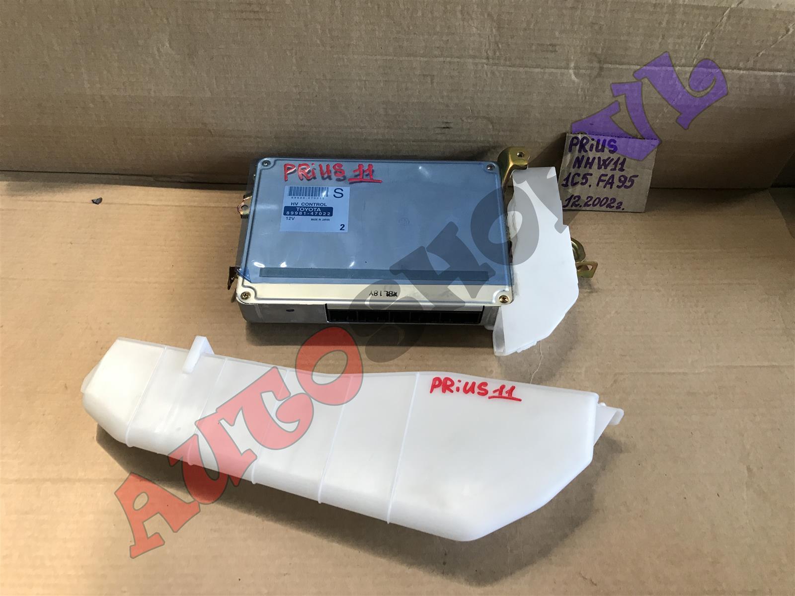 Блок управления гибридной установкой Toyota Prius NHW11 1NZFXE 12.2002 (б/у)