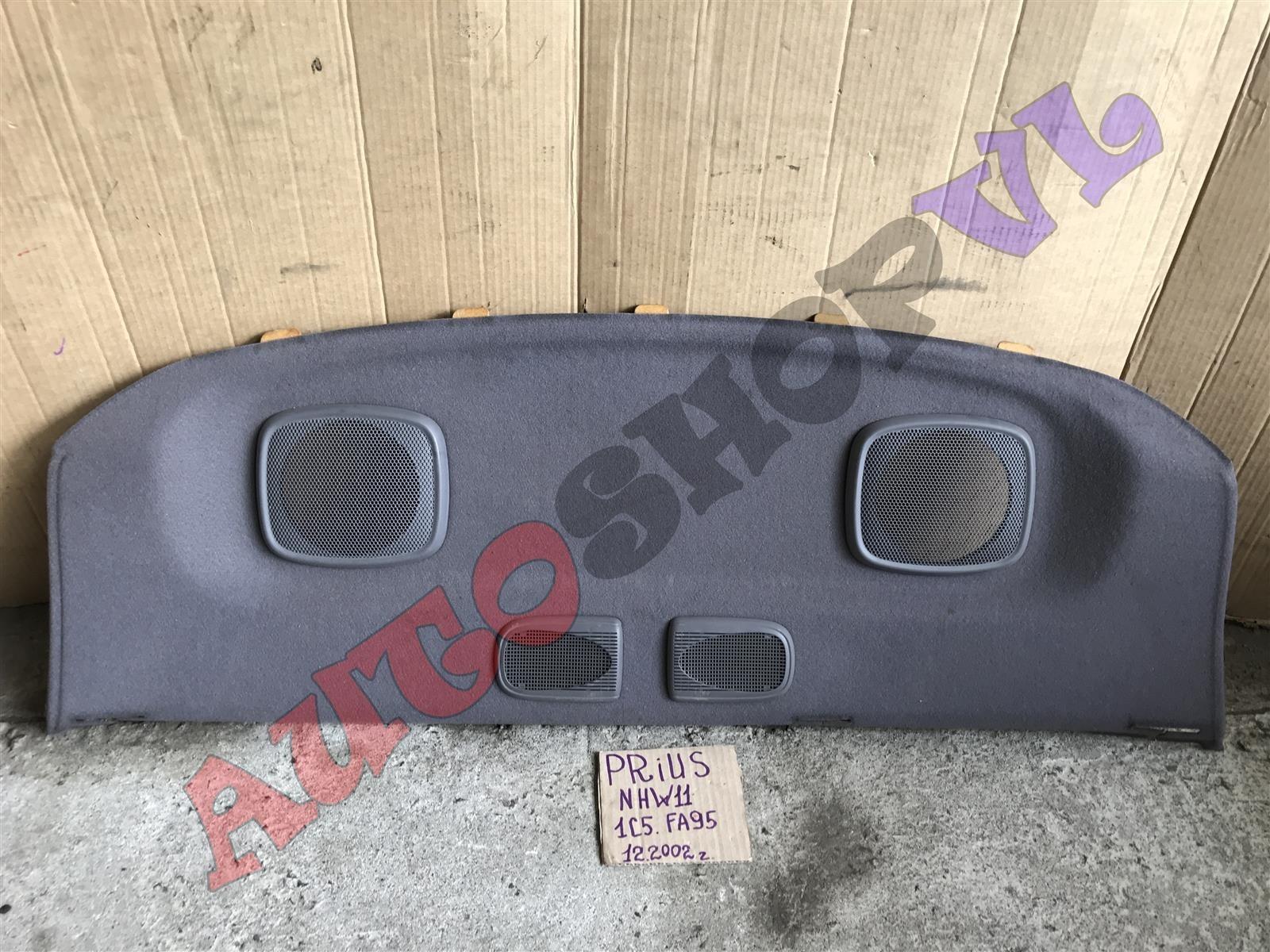 Полка багажника Toyota Prius NHW11 1NZFXE 12.2002 (б/у)