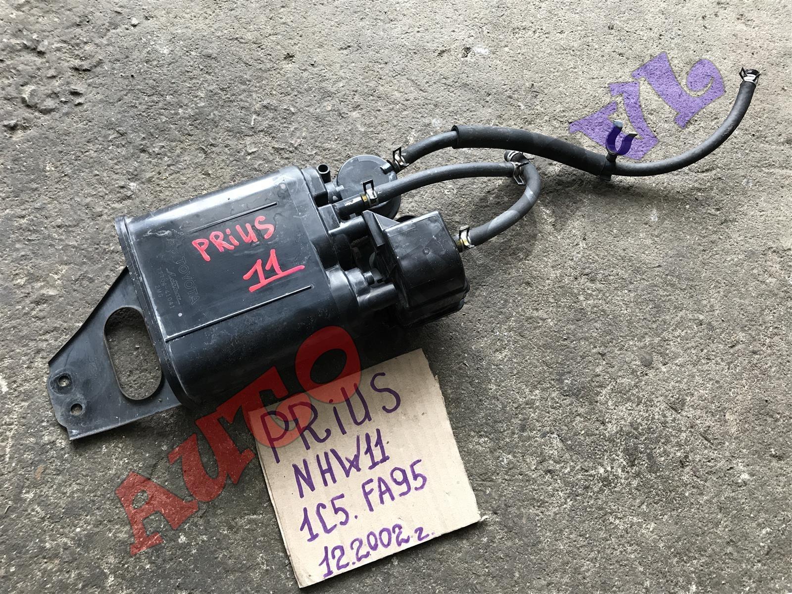 Фильтр паров топлива Toyota Prius NHW11 1NZFXE 12.2002 (б/у)