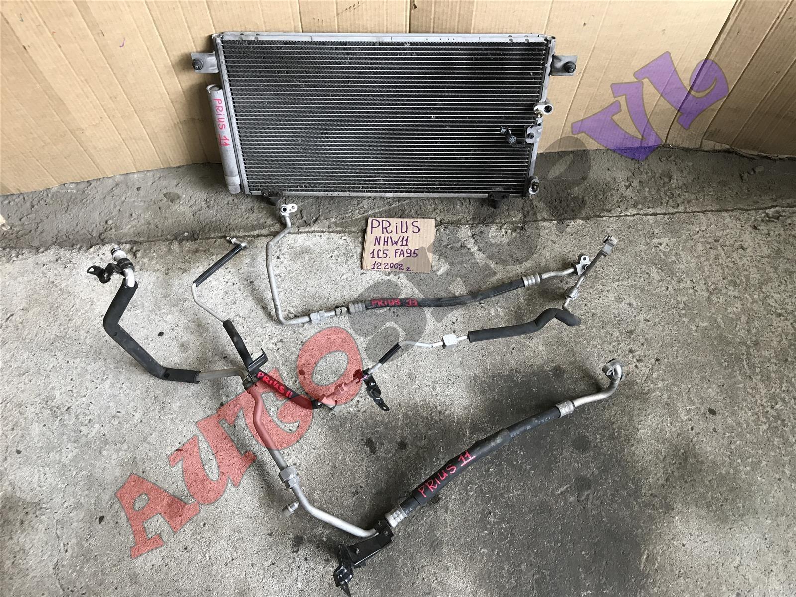 Радиатор кондиционера Toyota Prius NHW11 1NZFXE 12.2002 (б/у)