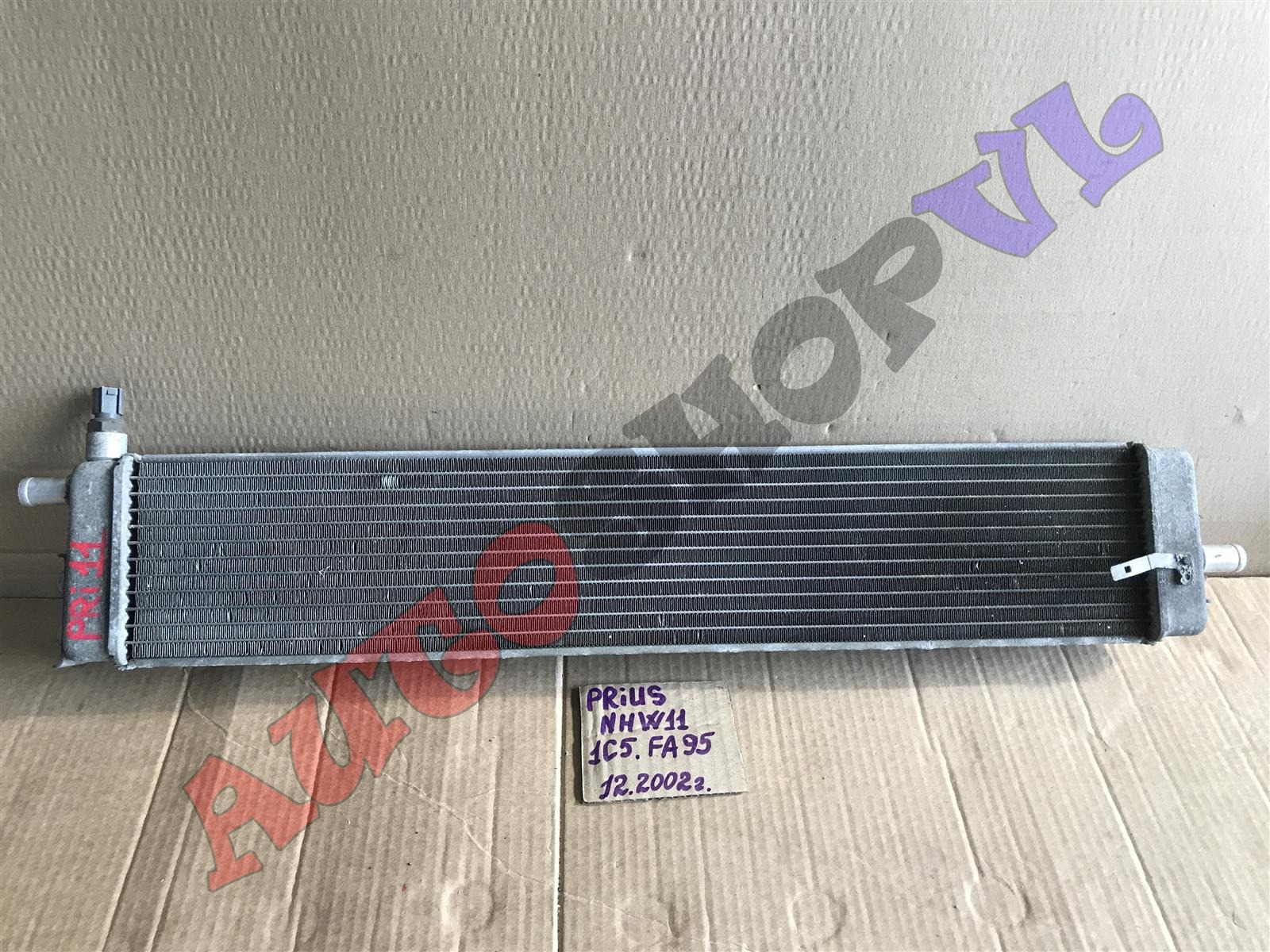 Радиатор инвертора Toyota Prius NHW11 1NZFXE 12.2002 (б/у)