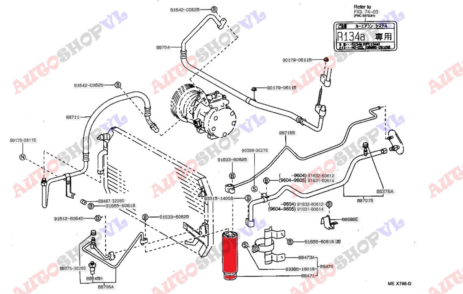 Осушитель системы кондиционирования Toyota Camry SV40 (б/у)