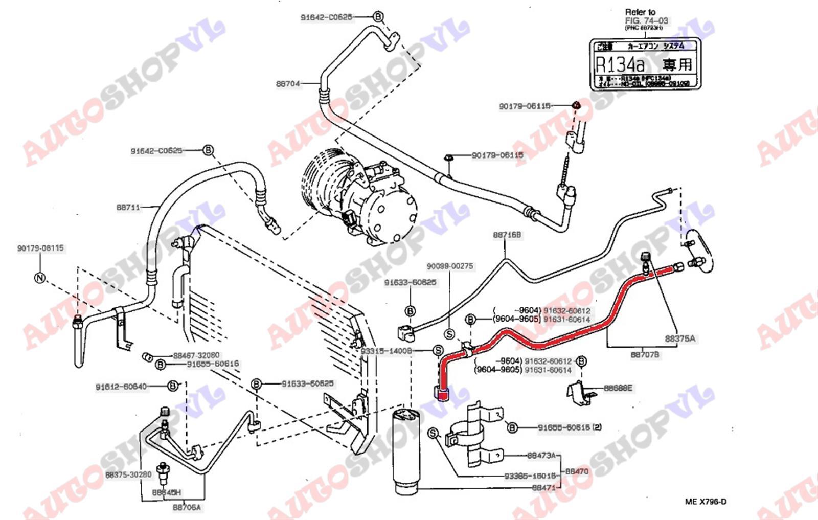Трубки кондиционера Toyota Camry SV40 4SFE 1994 (б/у)