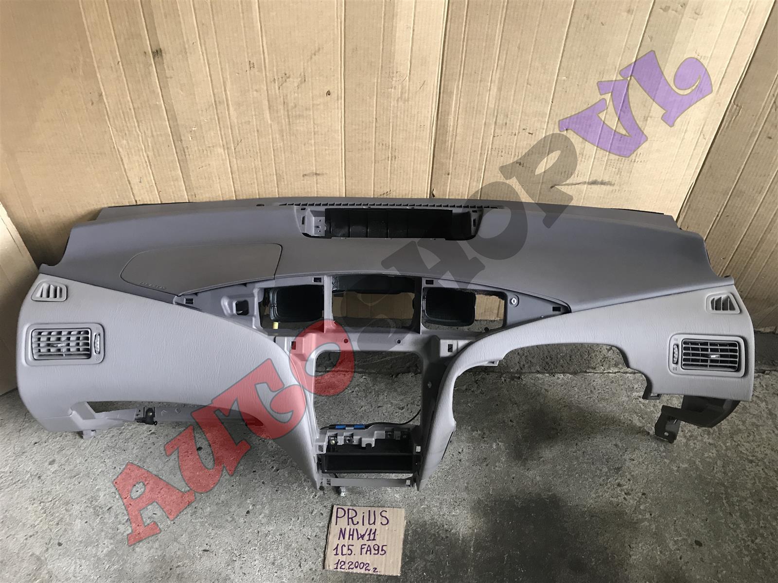 Торпедо Toyota Prius NHW11 1NZFXE 12.2002 (б/у)