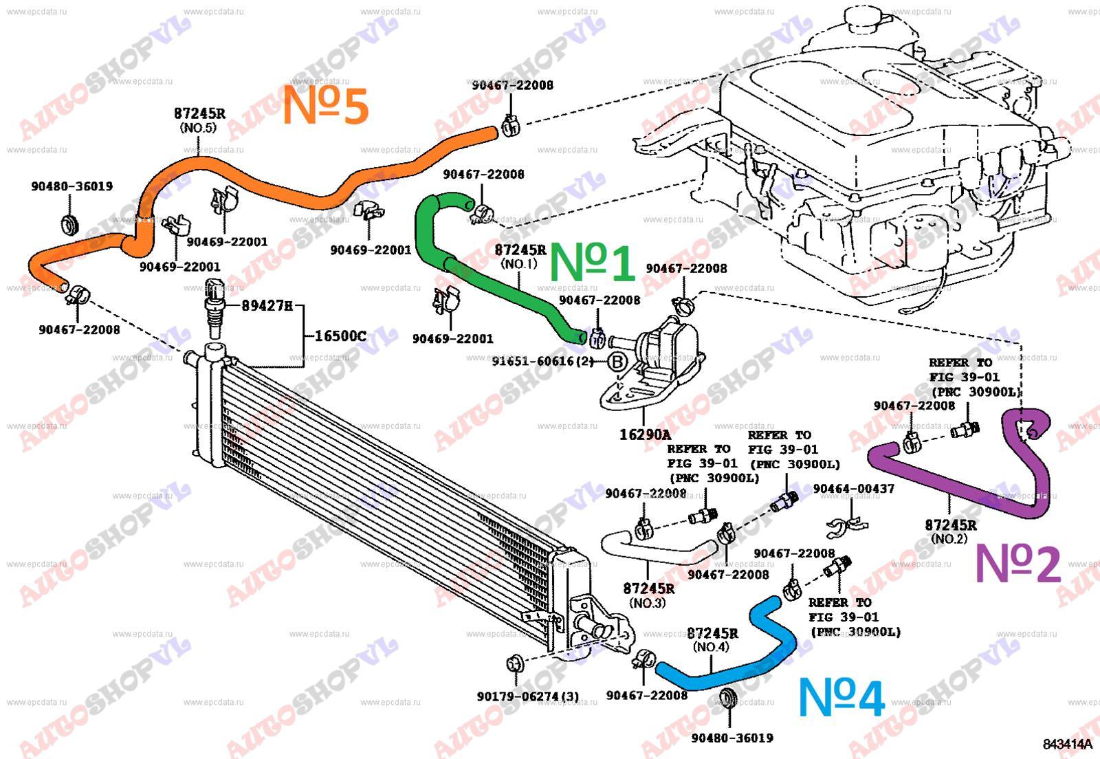 Патрубок системы охлаждения Toyota Prius NHW11 1NZFXE 12.2002 (б/у)