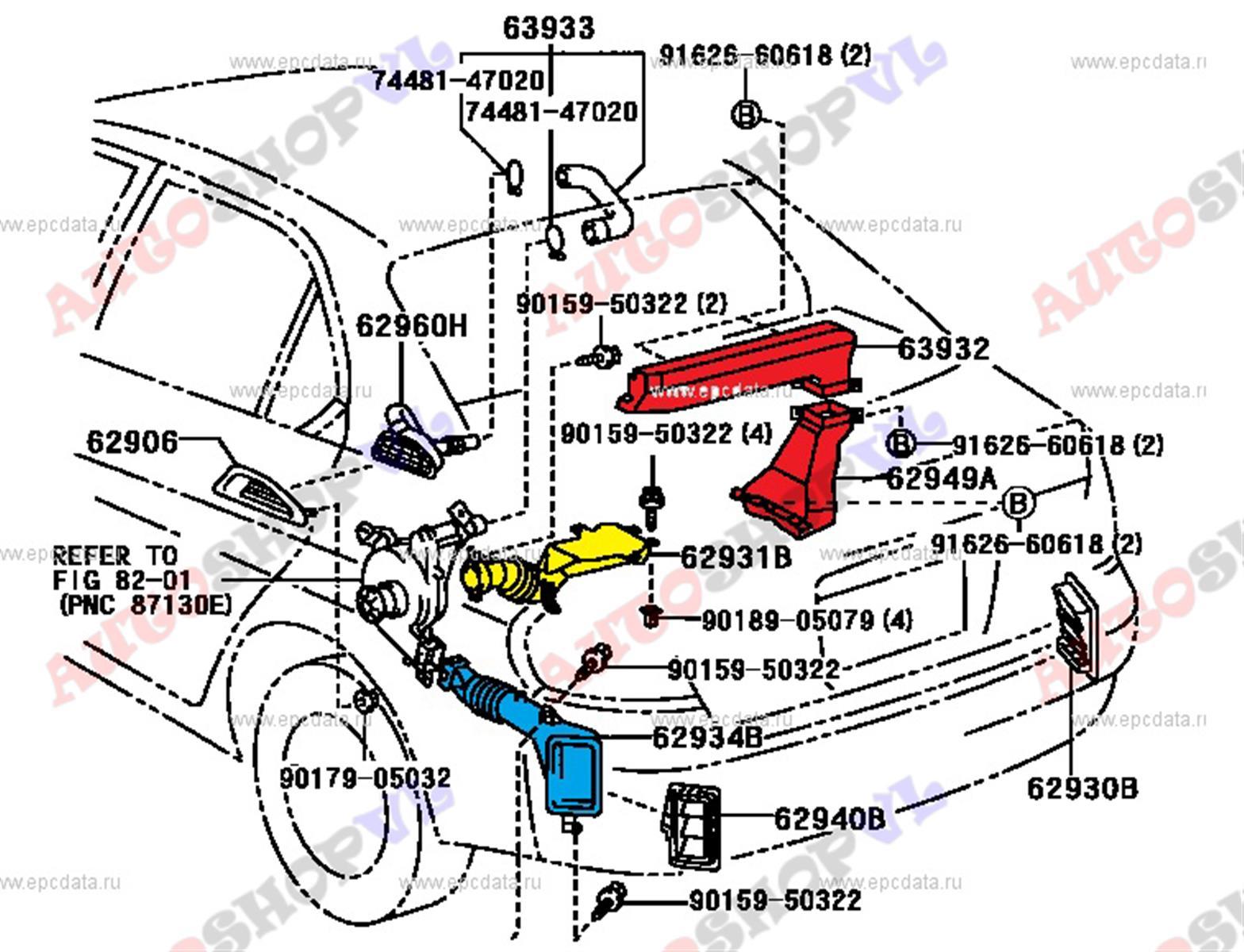 Воздуховод Toyota Prius NHW11 1NZFXE 12.2002 (б/у)