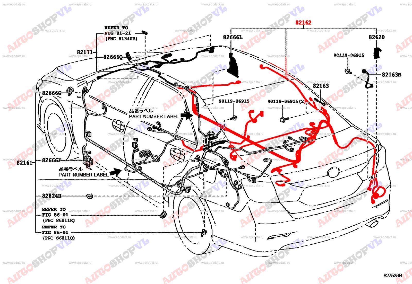 Электропроводка салона Toyota Camry AVV50 2ARFXE 12.2011 (б/у)