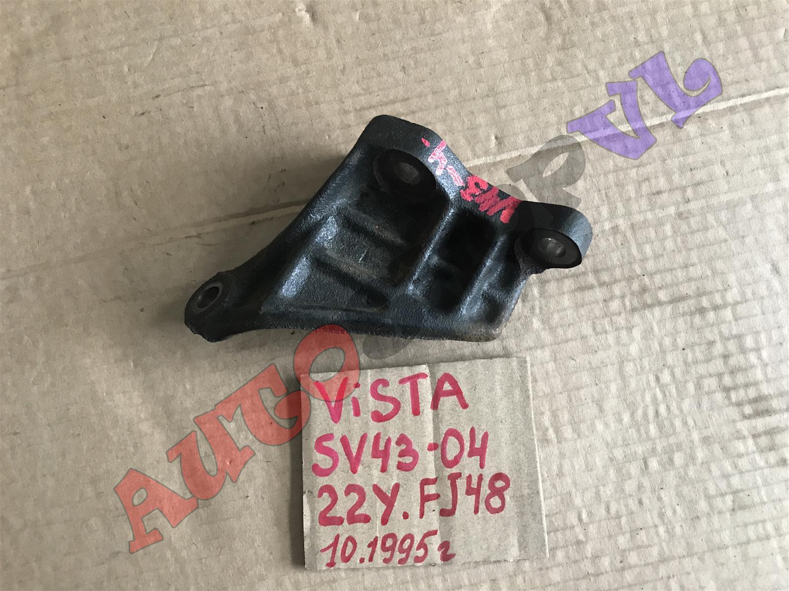Крепление автомата Toyota Vista SV40 4SFE (б/у)