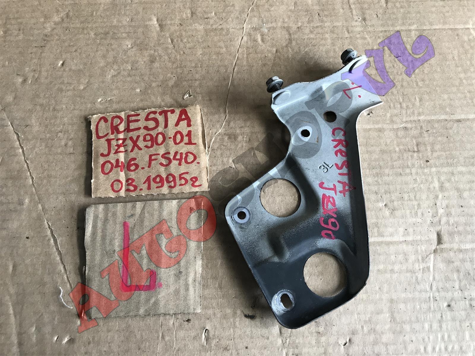 Крепление жесткости бампера Toyota Cresta JZX90 1JZGE 03.1995 переднее левое (б/у)
