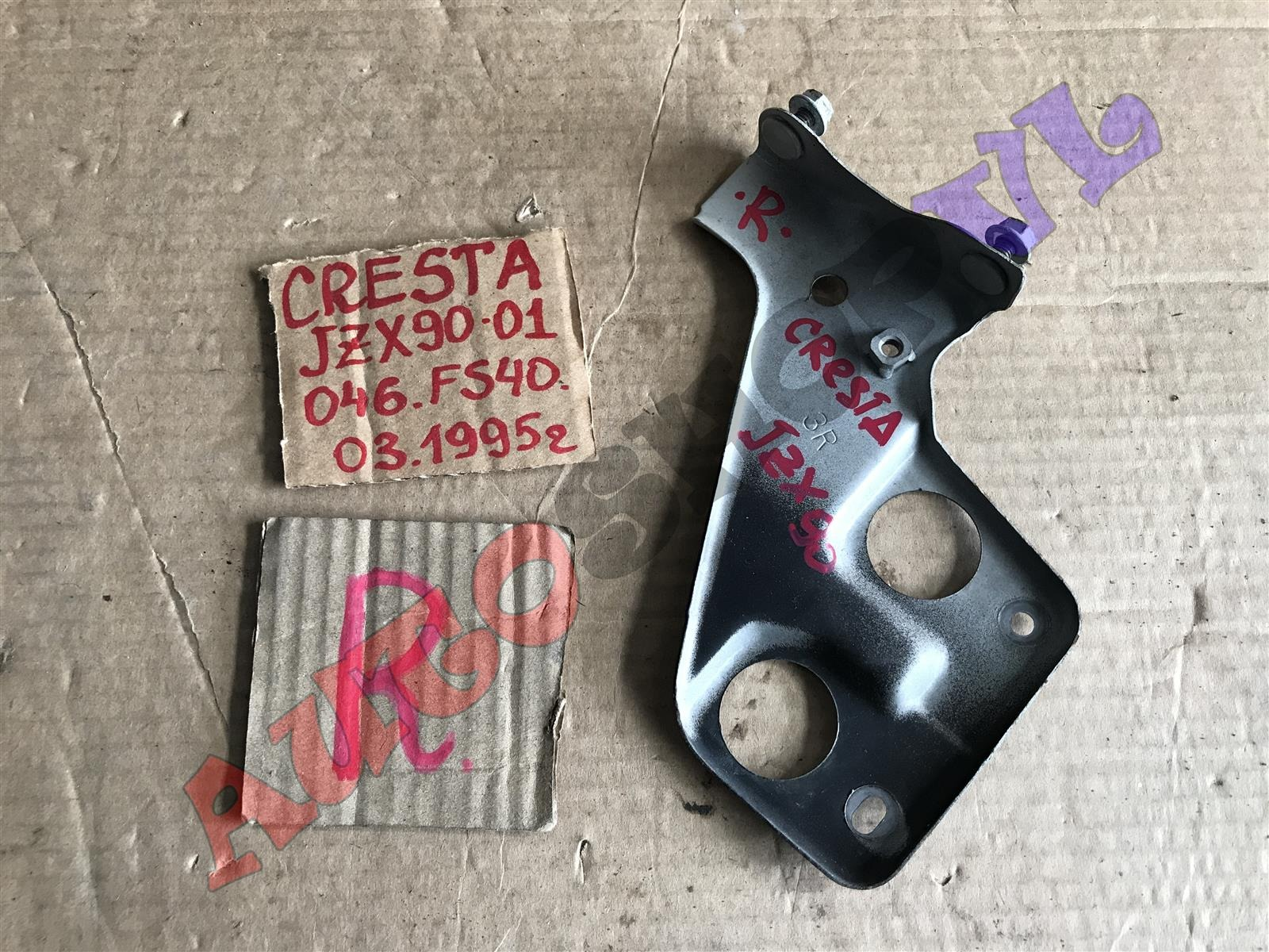 Крепление жесткости бампера Toyota Cresta JZX90 1JZGE 03.1995 переднее правое (б/у)