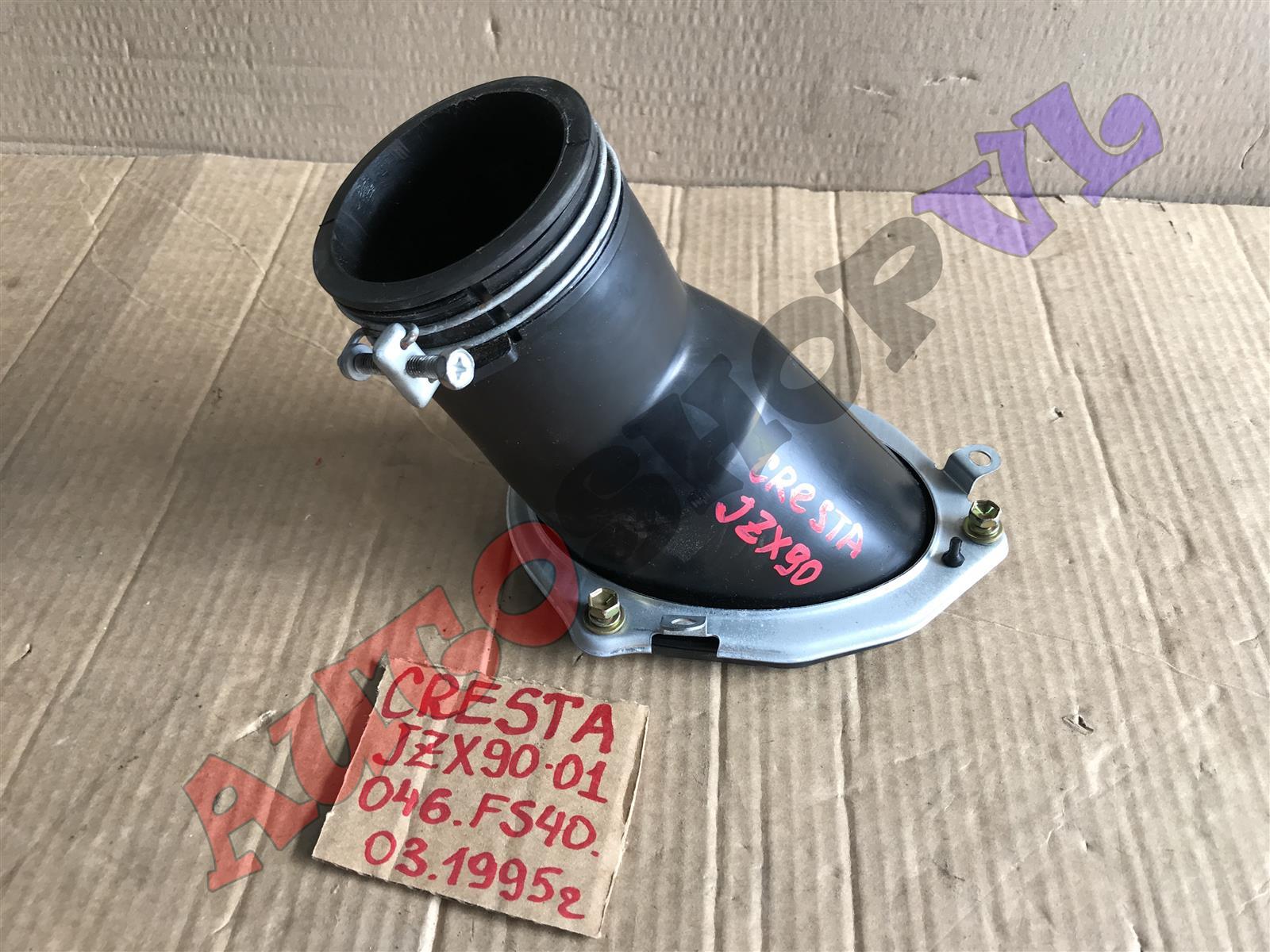Пыльник Toyota Cresta JZX90 1JZGE 03.1995 (б/у)