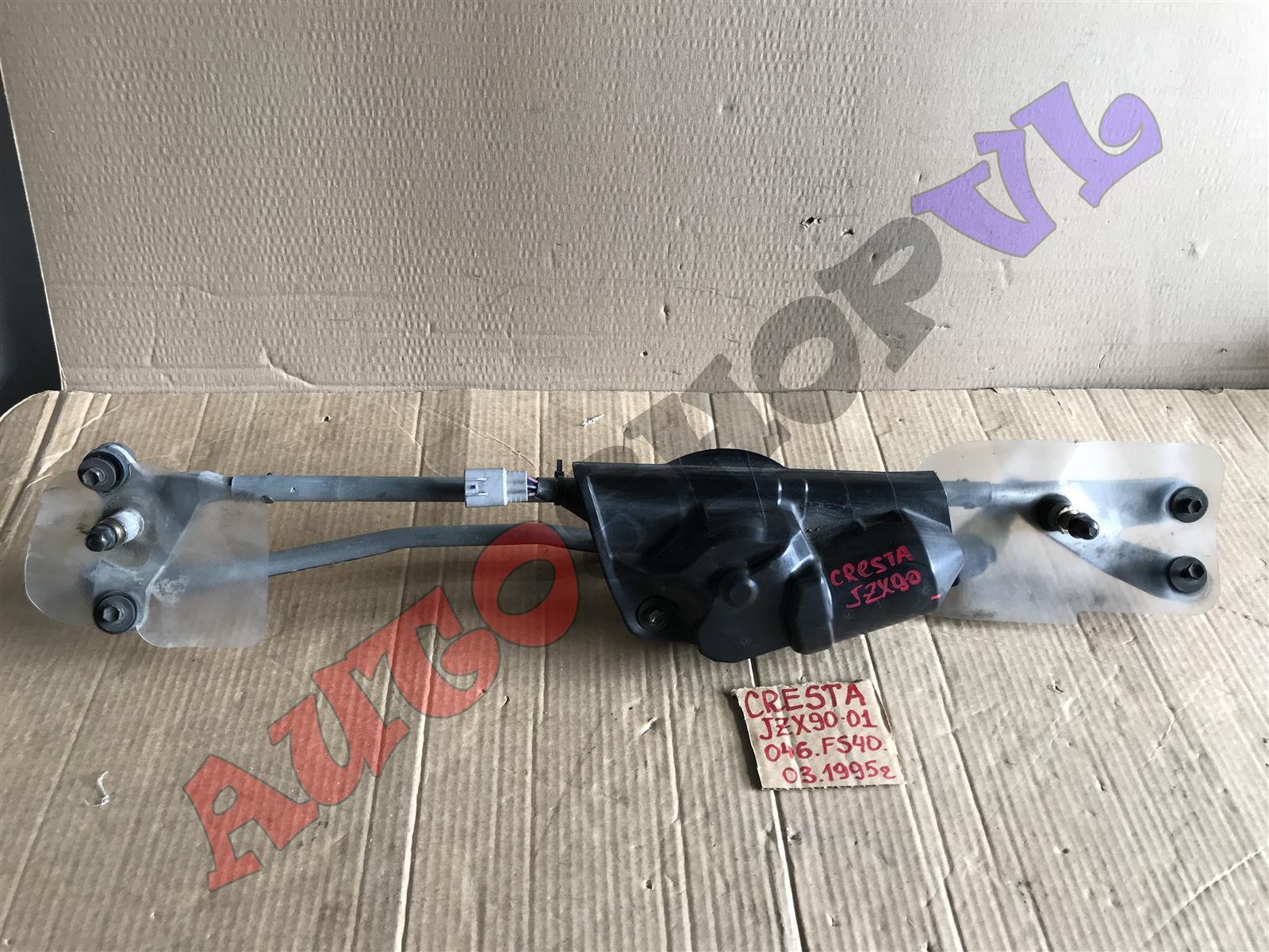 Мотор дворников Toyota Cresta JZX90 1JZGE 03.1995 передний (б/у)