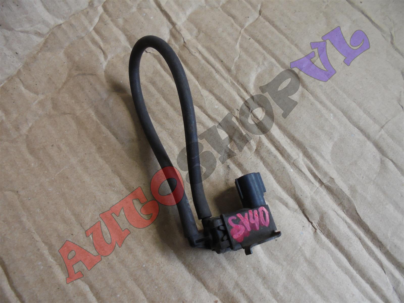 Датчик вакуумный Toyota Vista SV40 4SFE 09.1995 (б/у)