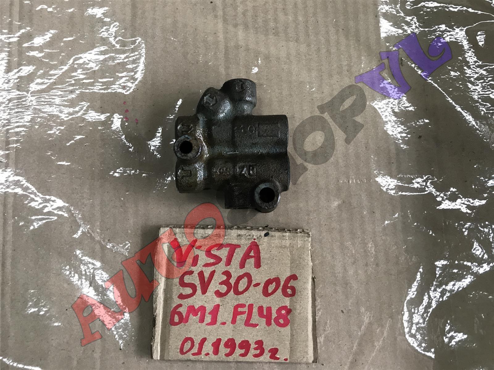 Распределитель тормозной Toyota Vista SV30 4SFE 01.1993 (б/у)