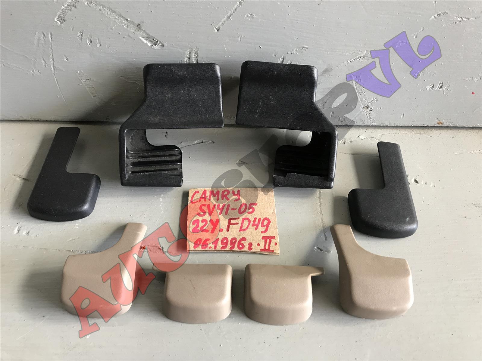 Пластик сидений Toyota Camry SV40 1996 (б/у)