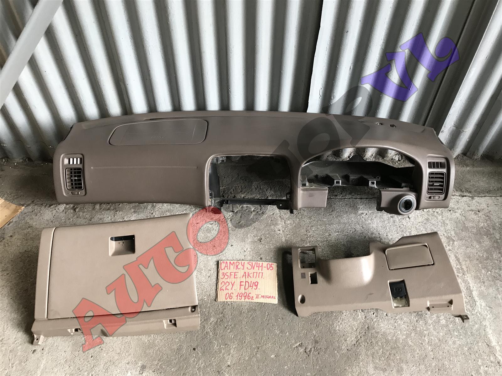 Торпедо Toyota Camry SV40 (б/у)