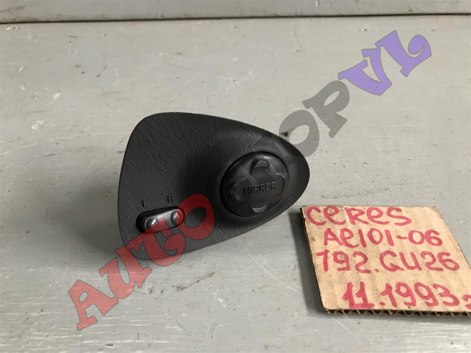 Блок управления зеркалами Toyota Corolla Ceres AE101 (б/у)