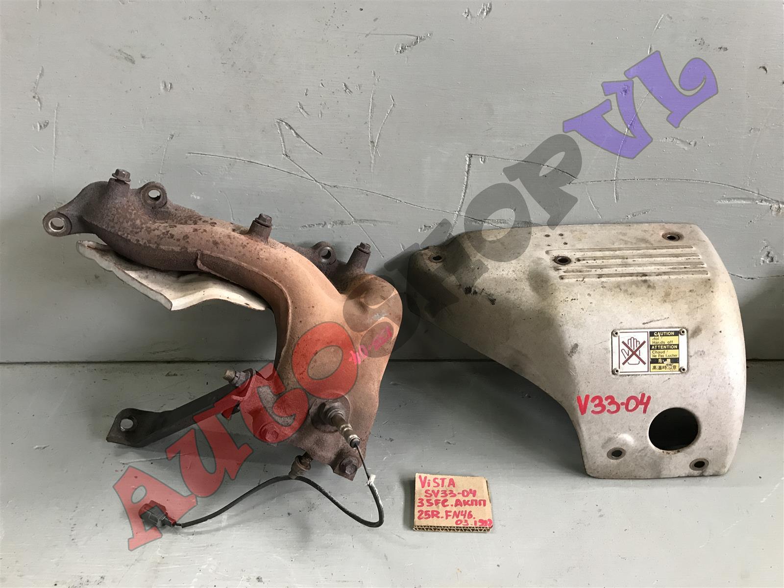 Коллектор выпускной Toyota Vista SV32 3SFE (б/у)