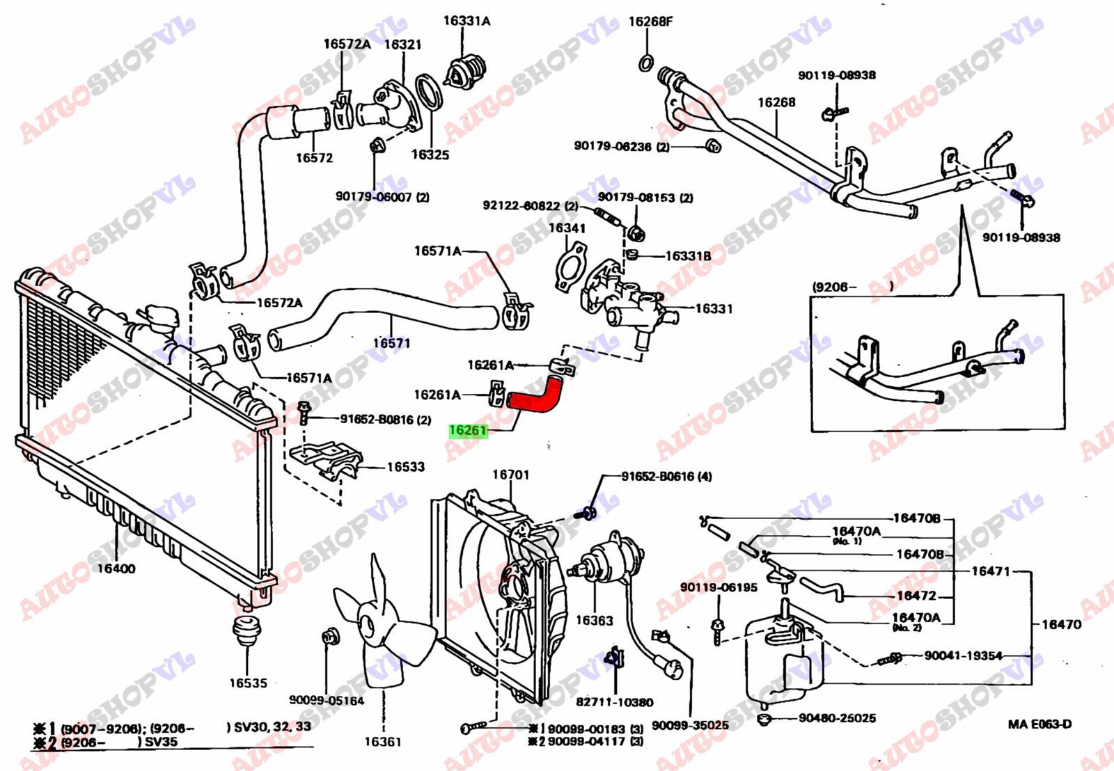 Патрубок системы охлаждения Toyota Vista SV40 4SFE
