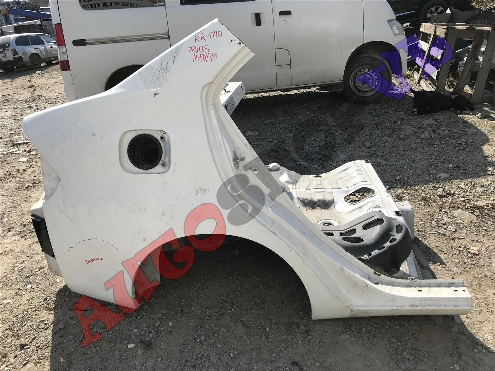 Крыло Toyota Prius NHW10 1NZFXE 11.1999 заднее правое (б/у)