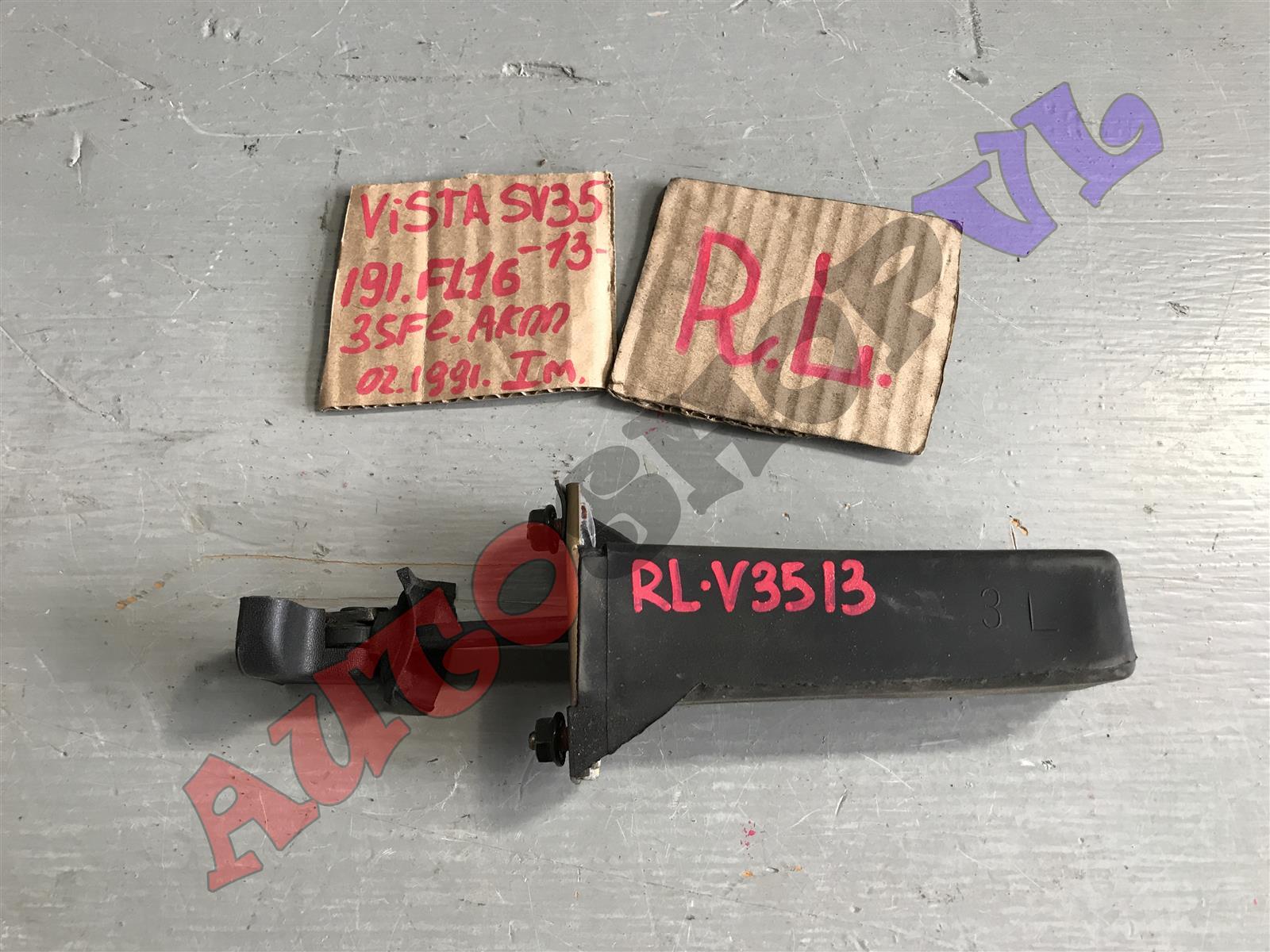 Ограничитель двери Toyota Vista SV30 задний левый (б/у)